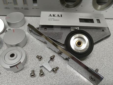 συντήρηση μπομπινοφώνου akai gx-620