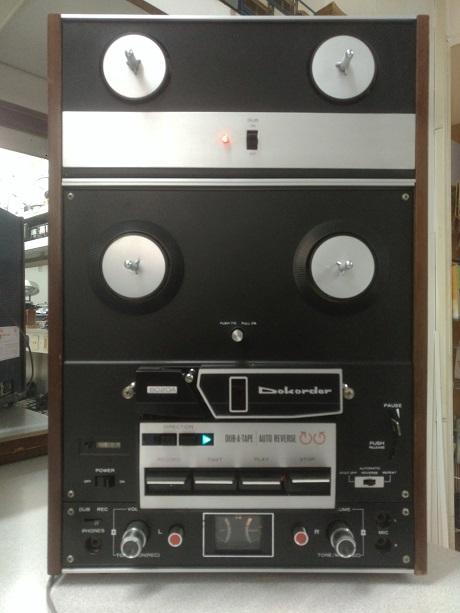 dokorder reel to reel tape recorder