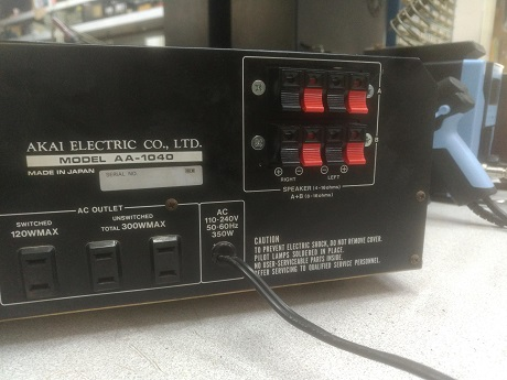 repace speaker teminals amplifier