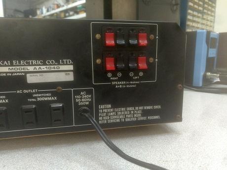 speaker terminals akai aa 1040