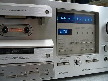 μαγνητόφωνο Pioneer επισκευή