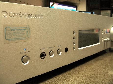 cambridge audio service-sound