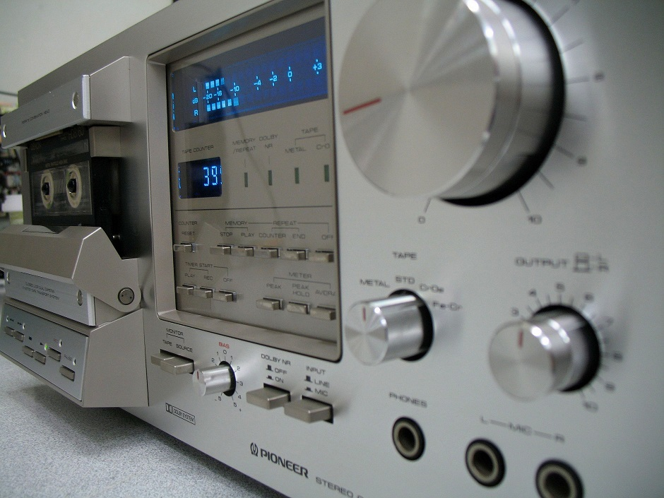 service sound pioneer