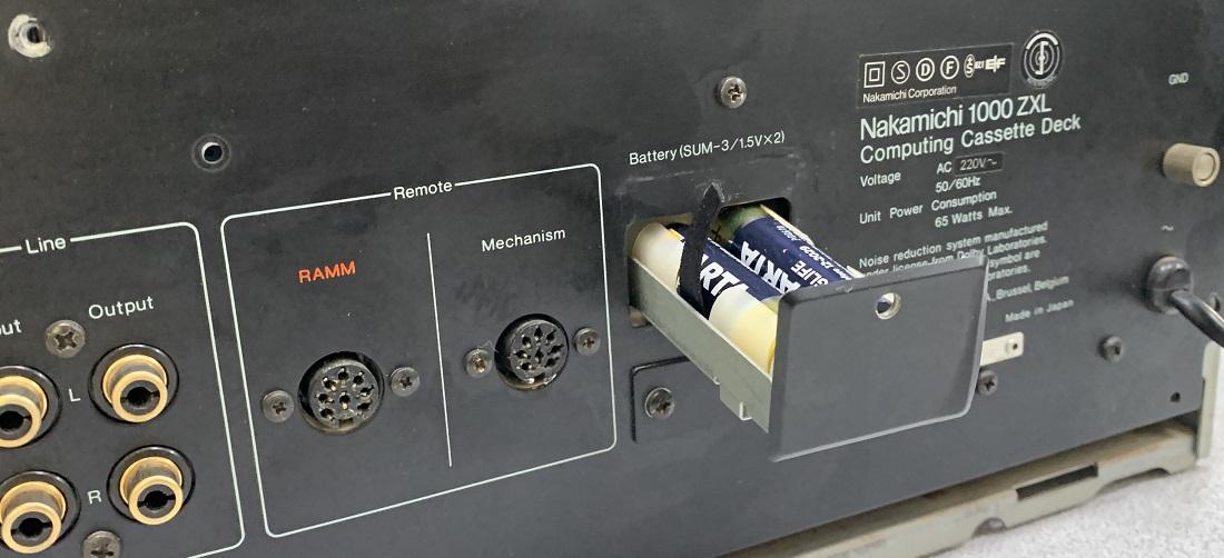 nakamitchi 1000 zxl memory battery